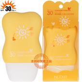 丽颜世家水嫩光感防晒霜SPF30女面部夏季防紫外线隔离美白 正品