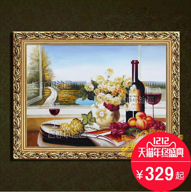手绘欧式餐厅油画水果客厅玄关装饰画现代有框单幅挂