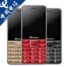 纽曼 C360电信版老人机天翼CDMA电信老人手机直板大屏老年人手机