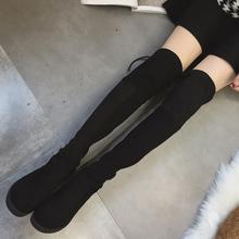 2017秋冬季过膝长靴女平跟弹力靴长筒女靴平底显瘦腿高筒靴子5050