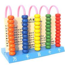 宝贝幼教辅助 木制早教幼教具教育木质算珠架 计数器 五档计算架