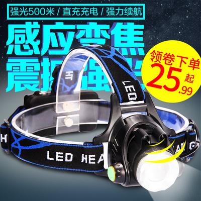 狂風LED頭燈強光充電感應可變焦遠射頭戴手電筒超亮夜釣捕魚礦燈