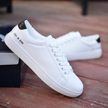 子韩版 潮流白色板鞋 潮鞋 男鞋 青少年小白鞋 运动休闲鞋 2017夏季新款