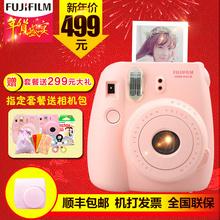 富士mini8粉白蓝红套装含拍立得相纸一次成像胶片相机送礼品