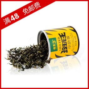新款玲珑王小叶茶绿茶小罐12克 桂东玲珑茶叶 便携款满48元包邮