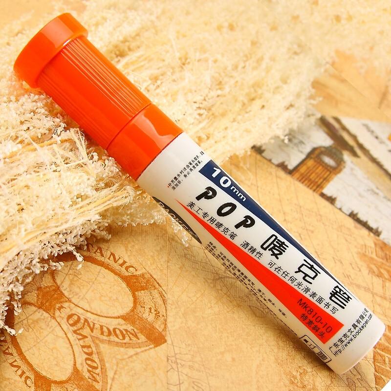 宝克POP麦克笔 线幅宽10mm 广告笔 海报笔 手绘彩色油性马克笔