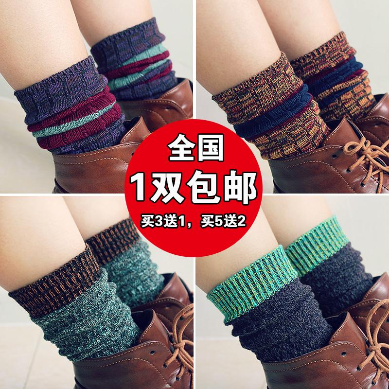 1双包邮 日系纯棉堆堆袜女原宿复古粗线高筒袜毛线长筒袜秋冬靴袜