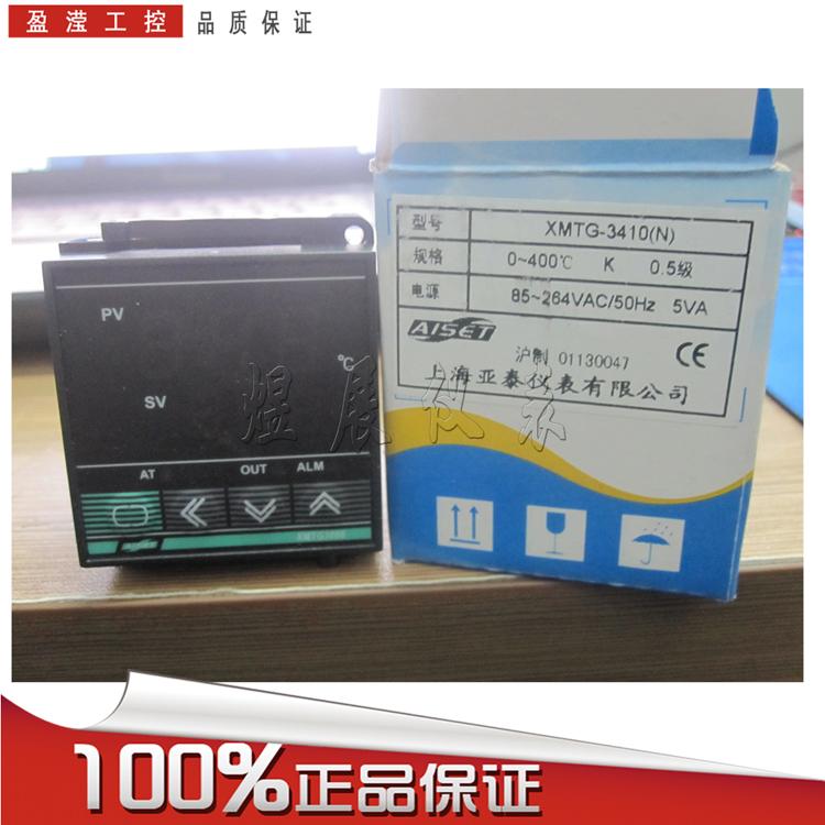 上海亚泰仪表温控仪器 xmtg-3410 3410v(n) 3430 3411 xmtg3000