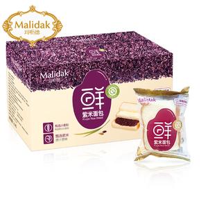 玛呖德紫米面包整箱1100g 黑米夹心奶酪切片蛋糕营养早餐蒸零食品