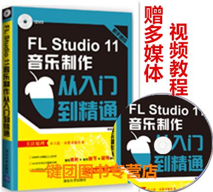 studio音频制作编辑剪辑正版Studio多媒体教清洗步骤的方法和奶瓶图片