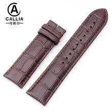 可莉尔手表配件 牛皮真皮手表带代用巴宝莉皮带 竹节纹表带22mm男
