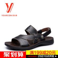 意尔康男凉鞋2016夏季新款两用真皮休闲沙滩鞋防滑透气男士凉鞋潮