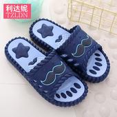 男士 男潮韩版 室内外一字拖沙滩鞋 夏天防滑居家用浴室情侣鞋 凉拖鞋