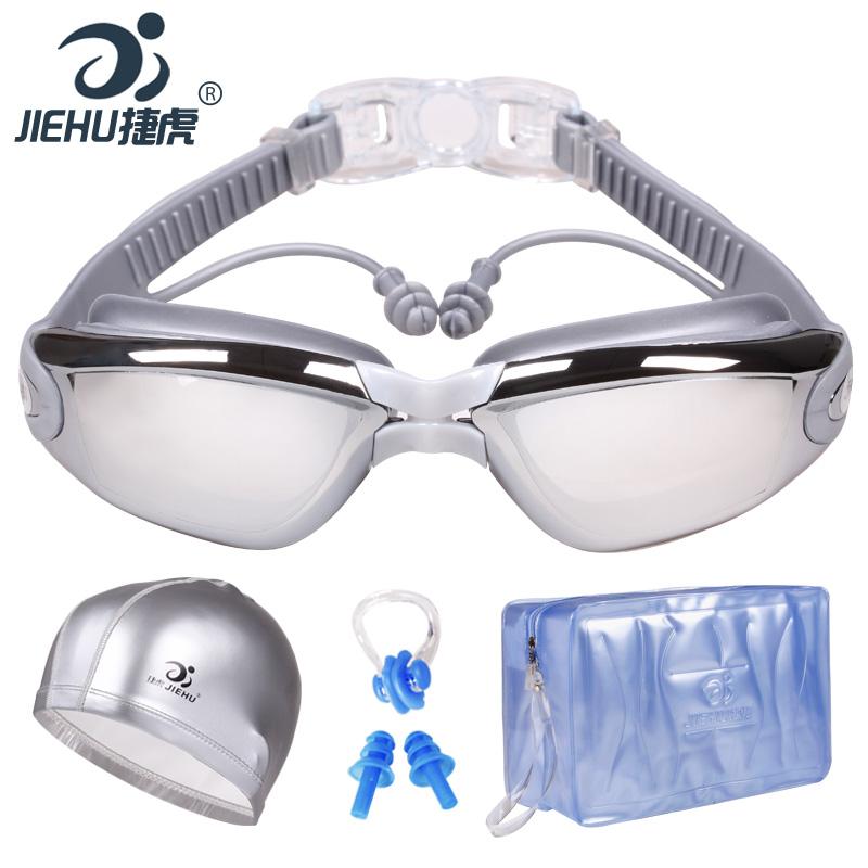 镜高清防雾泳帽电镀近视成人防水男女游泳泳镜眼镜度数