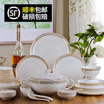 景德镇餐具套装56头骨瓷高档韩式