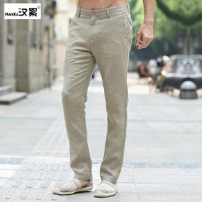 汉絮男装春夏季亚麻休闲裤纯色修身男士长裤子直筒麻料男裤子潮