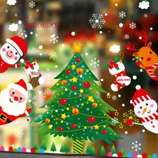 新年圣诞节墙贴画自粘贴纸装饰品店铺橱窗玻璃窗户卡