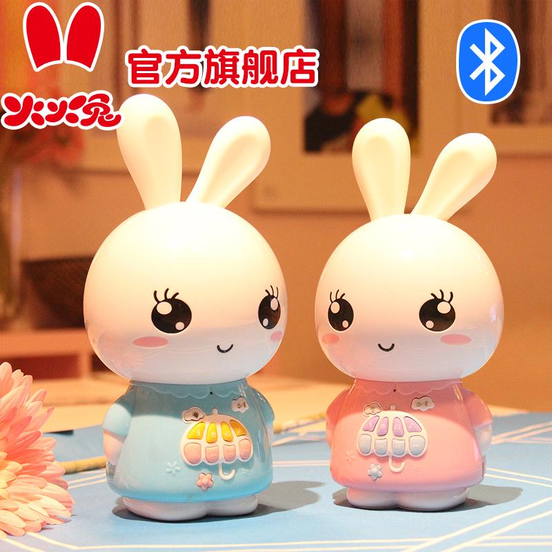 宝宝婴幼儿童玩具小兔子岁