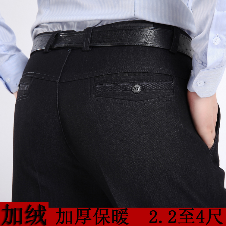 Product #43202894744