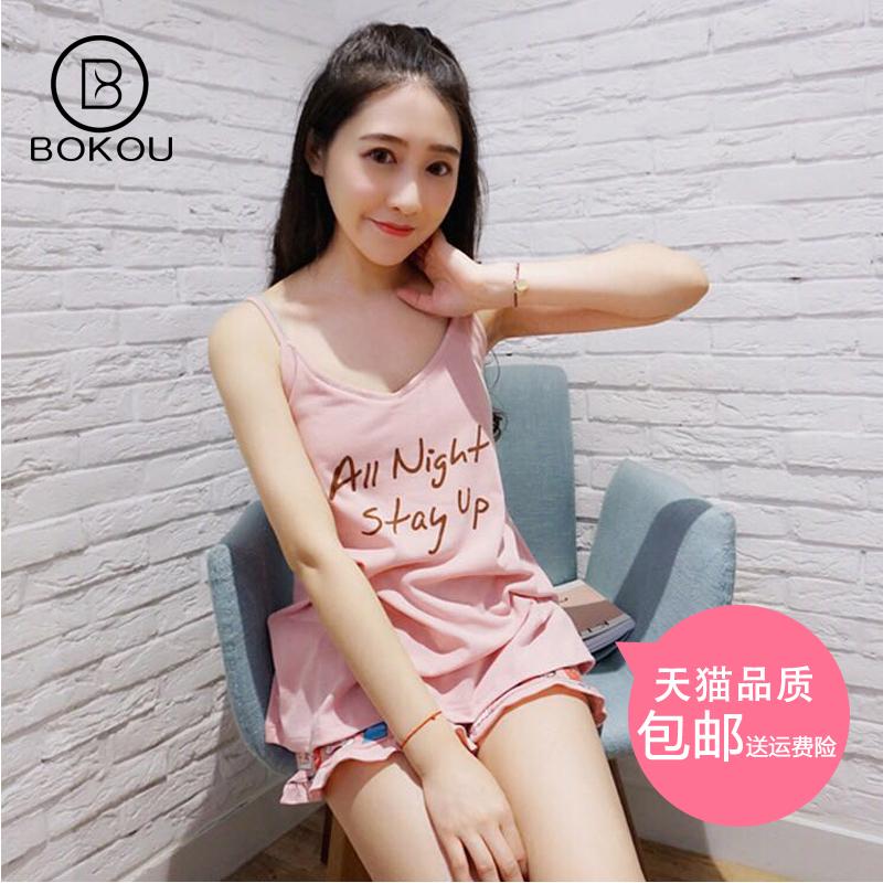 外穿韓版短款背心短褲家居服睡衣字母兩件套夏季粉色吊帶