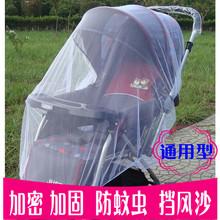 宝宝推车蚊帐通用全罩婴儿蚊帐加密加大高景观童车蚊帐夏季防蚊虫