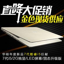 Asus/华硕 A a456Ur7200超薄商务14英寸独显游戏手提笔记本电脑i5