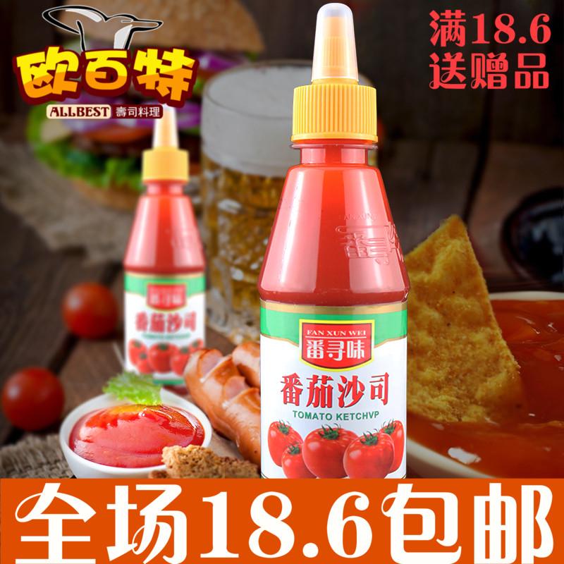 番茄沙司250g番寻味番茄酱意大利面酱手抓饼汉堡披萨薯条烘焙配料