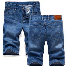 男士牛仔短裤男夏季薄款五分裤直筒青年中裤宽松大码休闲七分裤子