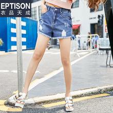 衣品天成 2017韩版女装夏装新款韩版时尚绑带裤毛边显瘦牛仔短裤