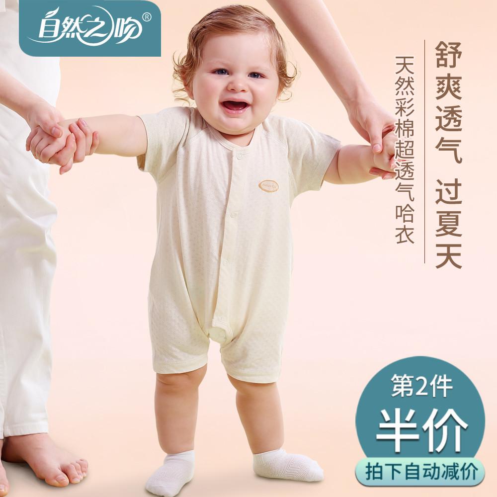 男女衣服幼儿婴儿外出宝宝哈衣爬服春秋连体睡衣短袖新生