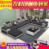 布艺沙发组合 客厅大小户U型简约现代转角可拆洗储物简易家具沙发
