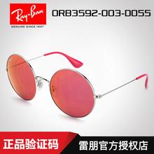 雷朋RayBan太阳镜 时尚娇娇款墨镜 户外旅行超轻太阳墨镜RB3592图片