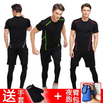 健身服男套装三件套春夏运动紧身衣透气速干跑步运动服套装训练服