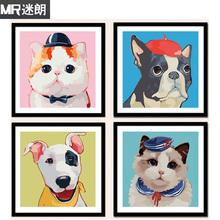 迷朗diy数字油画儿童房卡通小动物狗猫萌宠物填色数码手绘装饰画