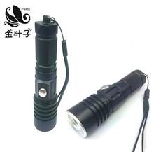 特价礼盒套装3档笔灯LED迷你小变焦强光手电筒户外远射可充电家用