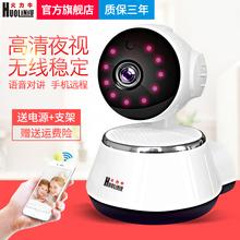 火力牛无线智能摄像头WIFI远程手机看店监控夜视家用插卡一体机