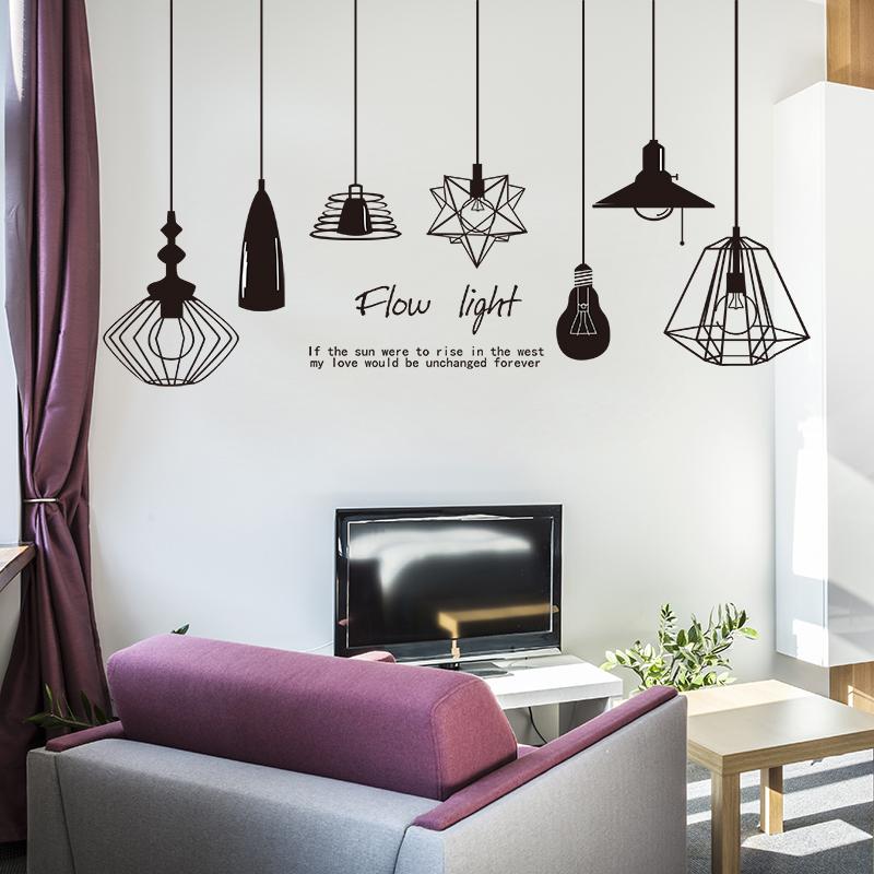 创意吊灯墙贴时尚墙壁装饰贴画客厅沙发背景贴纸欧式厨房灯泡吊饰