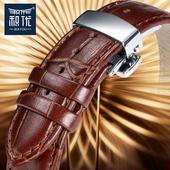 积优手表带真皮男手表皮带配件蝴蝶扣女代用DW浪琴卡西欧美度天梭