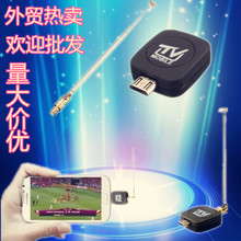 Android HDTV Dongle DVB-T &ISDB-T for 安卓手机 平板
