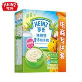 Heinz 电商装 亨氏米粉铁锌钙营养奶米粉325g 天猫超市