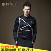 PINLI 品立英绅 2016秋季新品个性长袖衬衫男修身衬衣B163513350