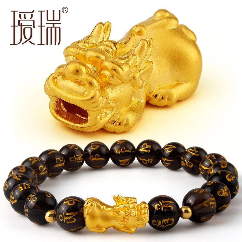 瑷瑞黄金貔貅手链 男士3D硬金足金转运珠黑玛瑙金珠首饰女款