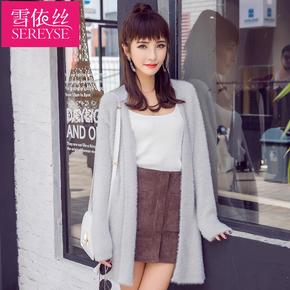 毛茸茸外套女冬2016秋装韩国长袖粗针毛衣宽松针织衫显瘦开衫加厚