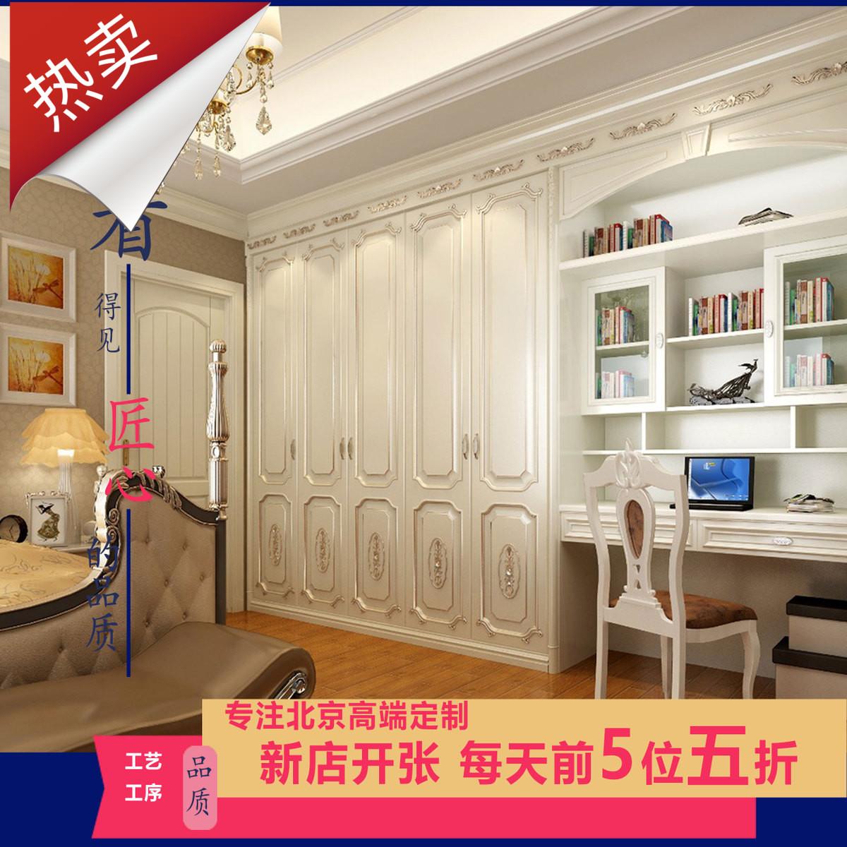 北京定做衣柜定制欧式整体衣帽间实木衣柜推拉门