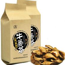 买2送1斤得利来斯黄金牛蒡茶516克 (2袋装)出口级正品新鲜牛榜茶