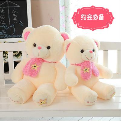儿童泰迪熊公仔毛绒玩具熊小号抱抱熊布娃娃生日礼物女大熊抱枕