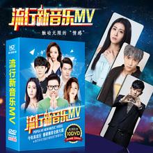 2017流行新歌歌曲 高清MV视频汽车音乐非cd光盘 正版车载DVD碟片