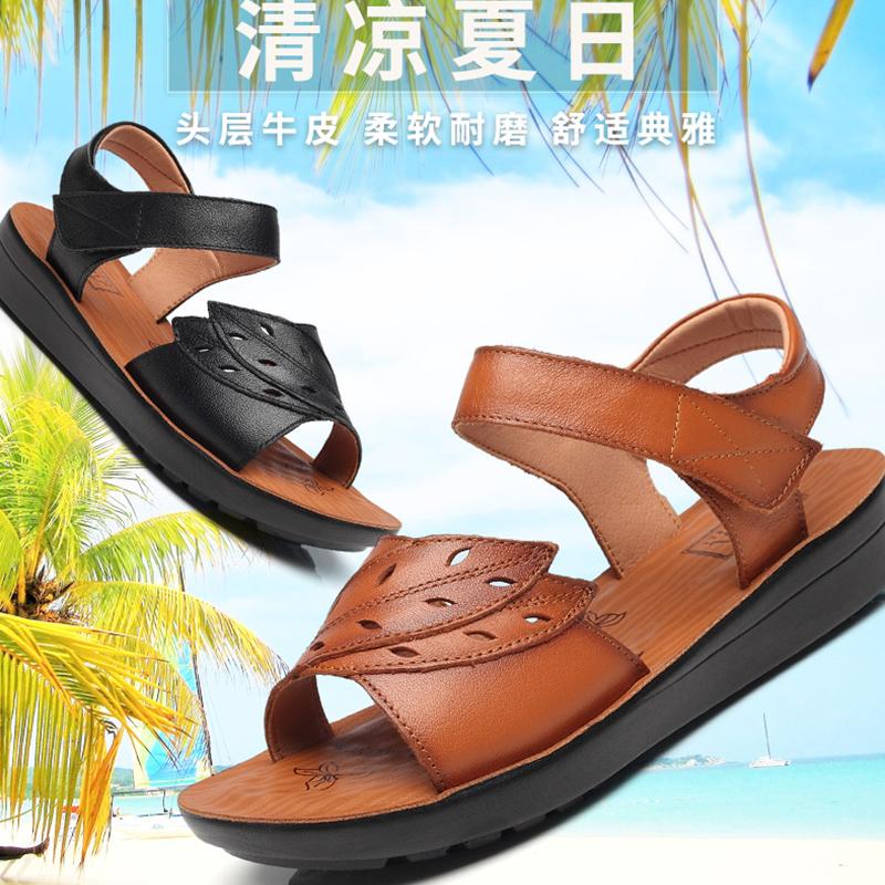 女鞋日常女士中老年老人媽媽平底夏季真皮涼鞋魔術