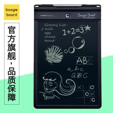 美国BoogieBoard 10.5大屏电子液晶手绘板儿童手写字板