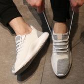 男鞋夏季运动休闲鞋男网面鞋韩版情侣鞋子男帆布鞋跑步鞋透气潮鞋